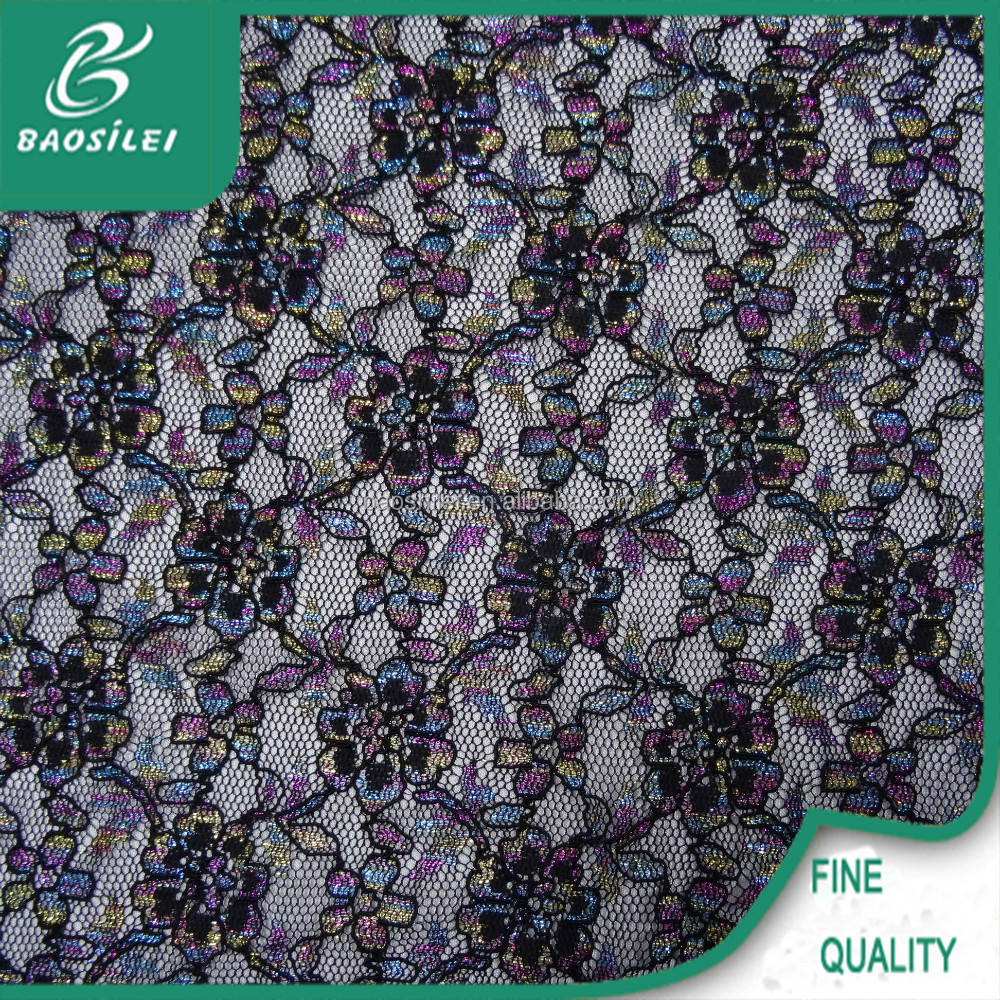 Hot selling african lace fabric plum blossom type cord lace fabric for black lace fbaric