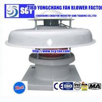 industrial general good quality coal mill centrifugal fan