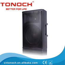 Class D Bi-AMP Made in China Pa System Power column Speaker Amplifier Manufacturers