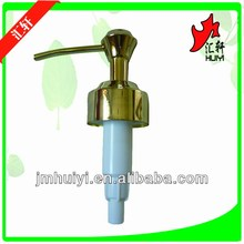 champagne gold liquid dispenser pump/cometic perfume lotion pump