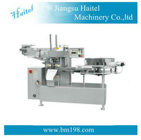 Automatic Ball Lollipop Candy Packing Machine