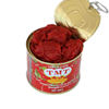 /product-detail/best-tomato-paste-factory-tomato-paste-egypt-60736988773.html