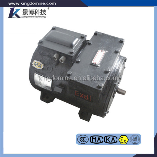 7.5kw Series wound geared dc traction motors for car locomotive