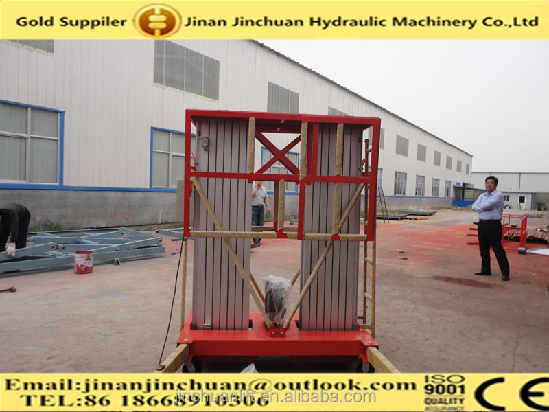 hydraulic lift elevator drawing /aluminum alloy escalator step /double mast