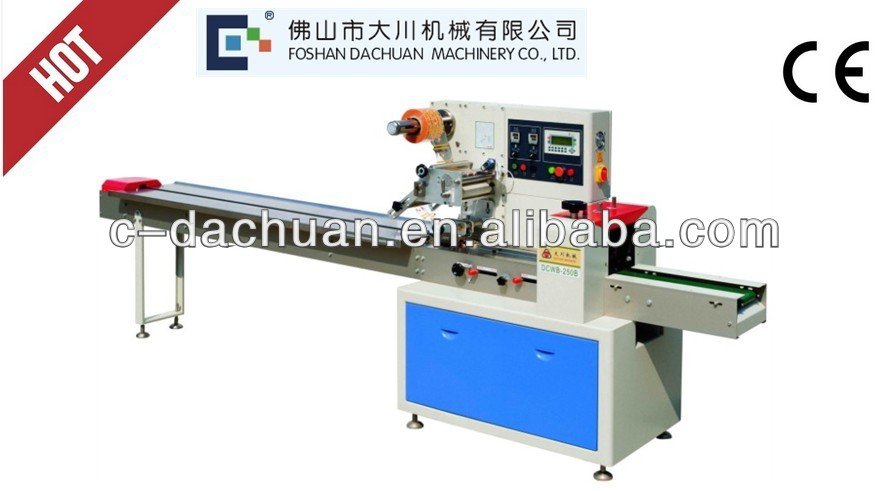 Automatic flow wrapping machine for food DCWB-250B