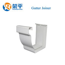 building material Aluminum rain gutter price PVC fittings Gutter Joiner