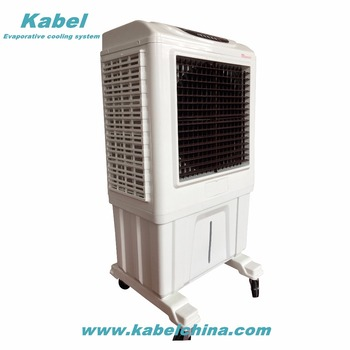 air conditioner remote control evaporative air cooler with LCD display on screen
