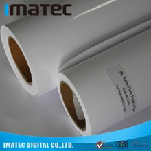 WaterProof 260gsm RC Microporous Satin Solvent Photo Paper Supplier