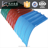 Galvanized Sheet Material Nice Color Coated Steel Roofing Tile