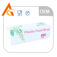 protective soft pvc plastic film for packaging