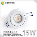 Retrofit sunset downlight TUV SAA 83mm Cutout CCT Adjustable 2000-2800k IP44