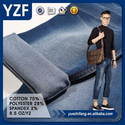 Advanced YN5528 Cotton 70% Polyester 28% Spandex 2% denim fabric for men women clothing