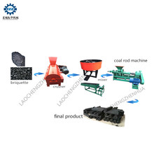 Factory low noise briquette charcoal coal rod making machine