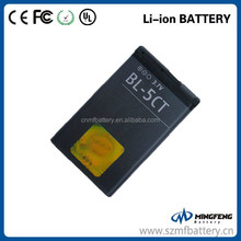 BL-5CT mobile phone battery for Nokia