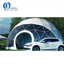 Factory Supply High Quality Geodesic Dome House For Event