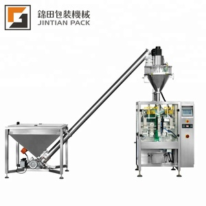 JT-420F automatic powder weighting / filling / sealing / packaging machine