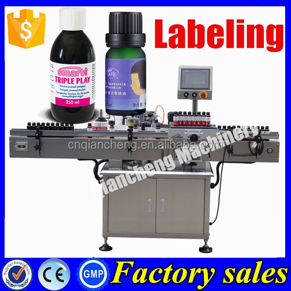 Shanghai essential oil bottle labeling machine,labeling machine small container