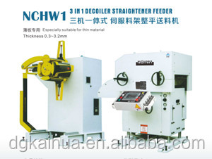 HAIWEI NCHW1 ----3 in 1 decoiler straightener with feeder machine especially suitable for thin material