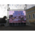 High quality and refresh rate outdoor rental full color P4.81 led screen 500x500mm