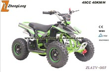 China cheap new force 4 wheeler motorcycle atv for kids