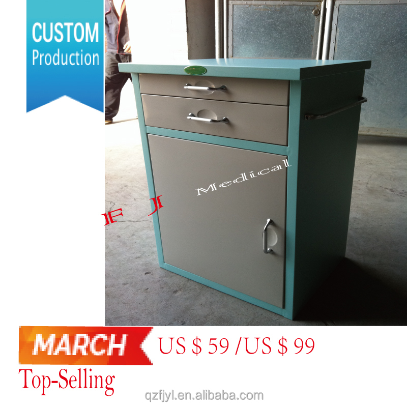 Good quality hospital Patient bedside cabinet
