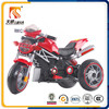 Best selling motorcycle battery charge kids motorcycle big toy motorcycles