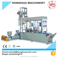 Blowing and printing machine machinery price