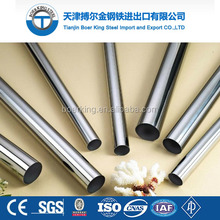 Polished ASTM A312 TP304 Seamless Stainless Steel Pipe/tube