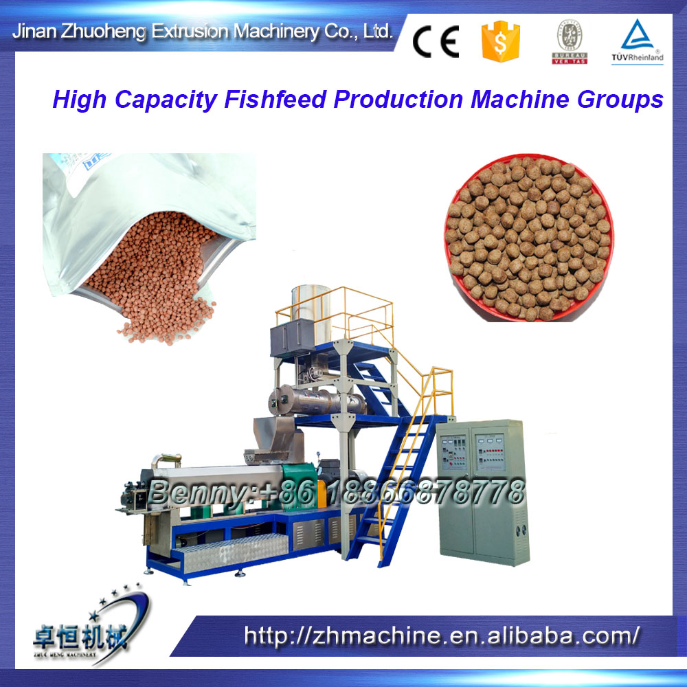 fresh water fish feed pellet making machine