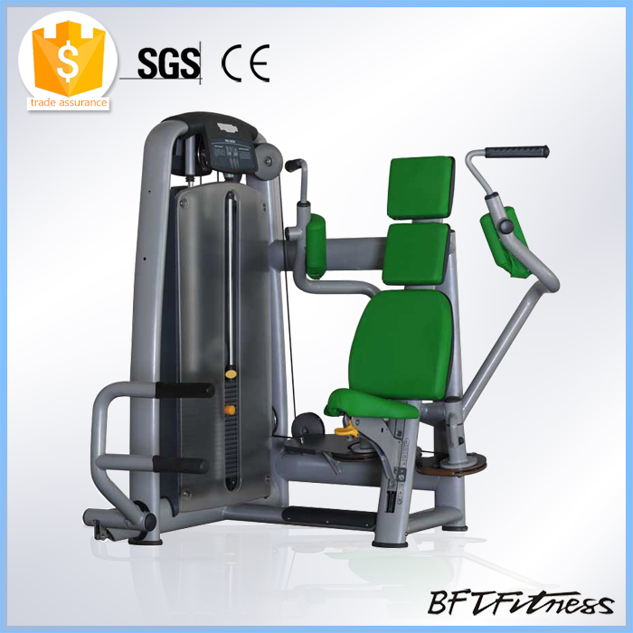 BFT-2009 Butterfly gym equipment fitness machine gym machine for sale