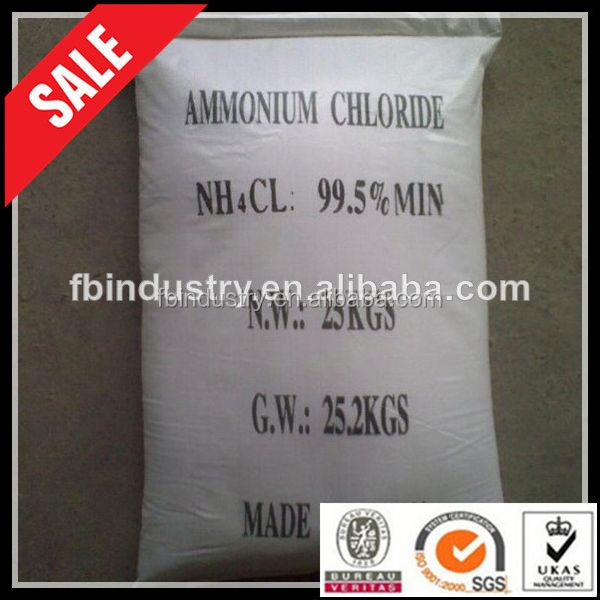 Hot sale Low price ammonium chloride salt Factory offer directly