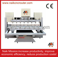 Good factory from China hot sale 12STC-XZ2512-8 cnc wood router for furniture