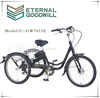 2015 3 wheels motorized tricycle cargo bike seven speeds GW7015E for adults made in china