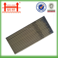 best arc low smoke small spark copper bridge brand names of welding rod