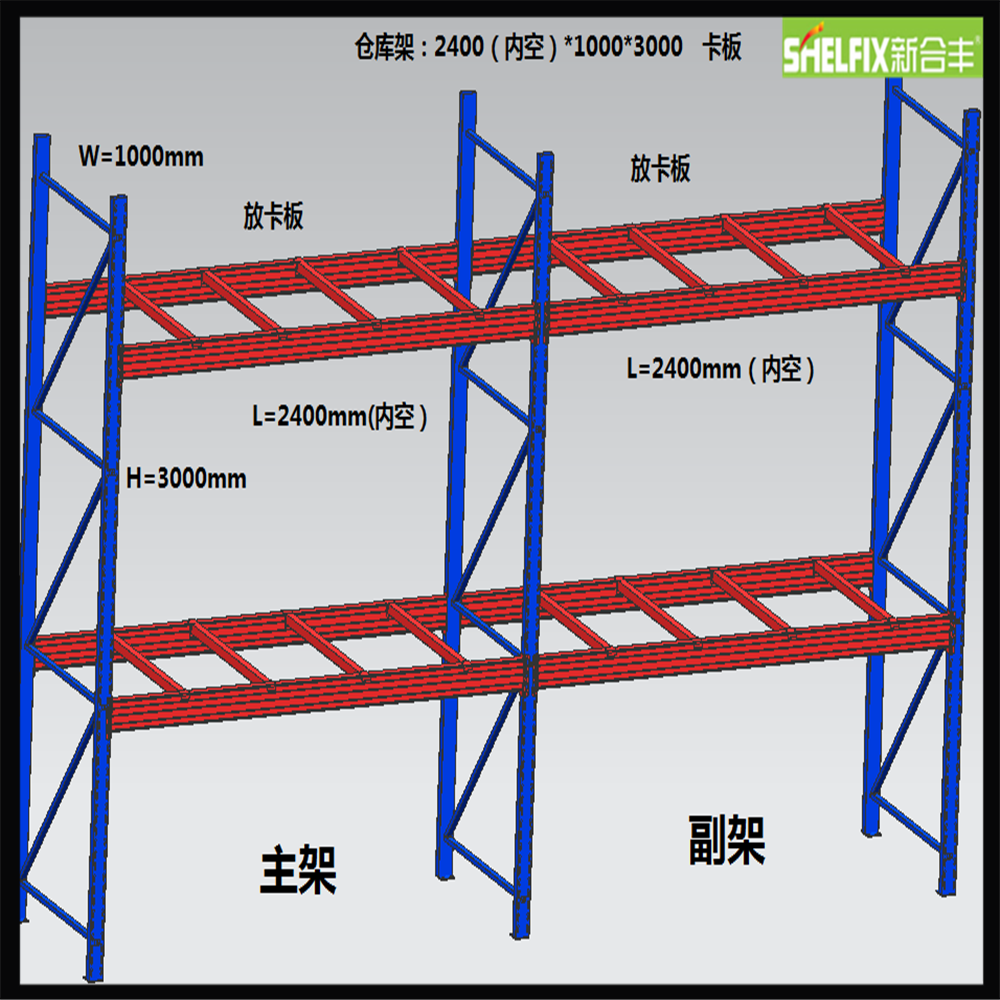 Alibaba China cnc machining warehouse storage racks iron rack