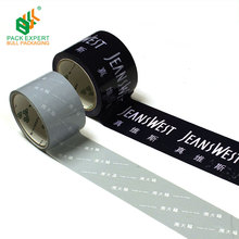 Custom Printed BOPP brand names adhesive tapes Carton Sealing Tape