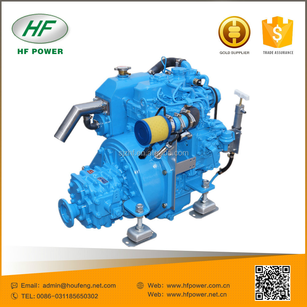 HF-2M78 14hp twin cylinder marine diesel engine
