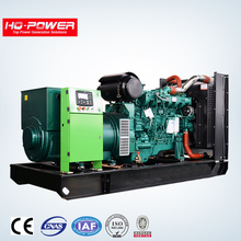 water cooled fuel less 300kw alternator generator