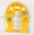 Baby Nipple Set Cover transparent disposable blister PVC non-toxic no-harm container/box