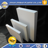 3mm 5mm 8mm 10mm pvc flexible plastic foam sheet board for printting