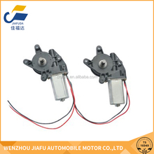 Good Product spare part Electric Window Regulator Motor