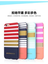 TOTU Fashion England Soft TPU Case For Iphone 6s/6s Plus HD-290