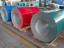 secondary PPGI prepainted galvanized steel coil in my stock