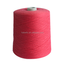 Fuxin Factory Supply Warehouse Stock CVC 65/35 Polyester Cotton Blended Melange Yarn 30S Free Yarn Samples