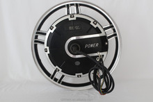 powerful rear wheel electric bike kit -----electrical motor