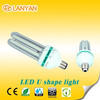 energy saving lamps 4u 24w with CE ROHS certification