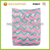 Raw Material for Baby Diaper Name Brand Baby Diapers Wholesaler of Baby Cloth Nappy