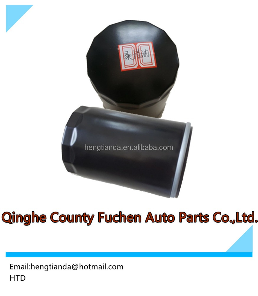 Hot-selling auto Oil filter 06A115561G Oil filter