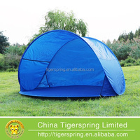 1~2 persons baby beach tent
