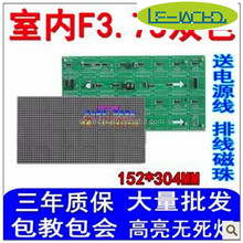 WEICHI outdoor P3/P3.75/P4/P4.75/P5/P6/P7.62/P8/P10/P12/P16single/dual/full color outdoor p10 dot matrix led module